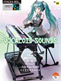 STAGEA・EL エレクトーンで弾く 6~5級 Vol.25 VOCALOID SOUNDS