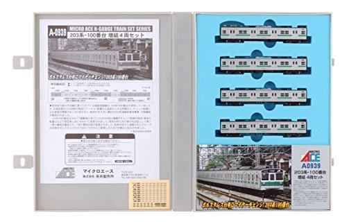 Nゲージ A0939 203系-100番台・増結4両セット