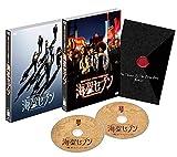 地球ゴージャス プロデュース公演 Vol.12 海盗セブン[DVD]
