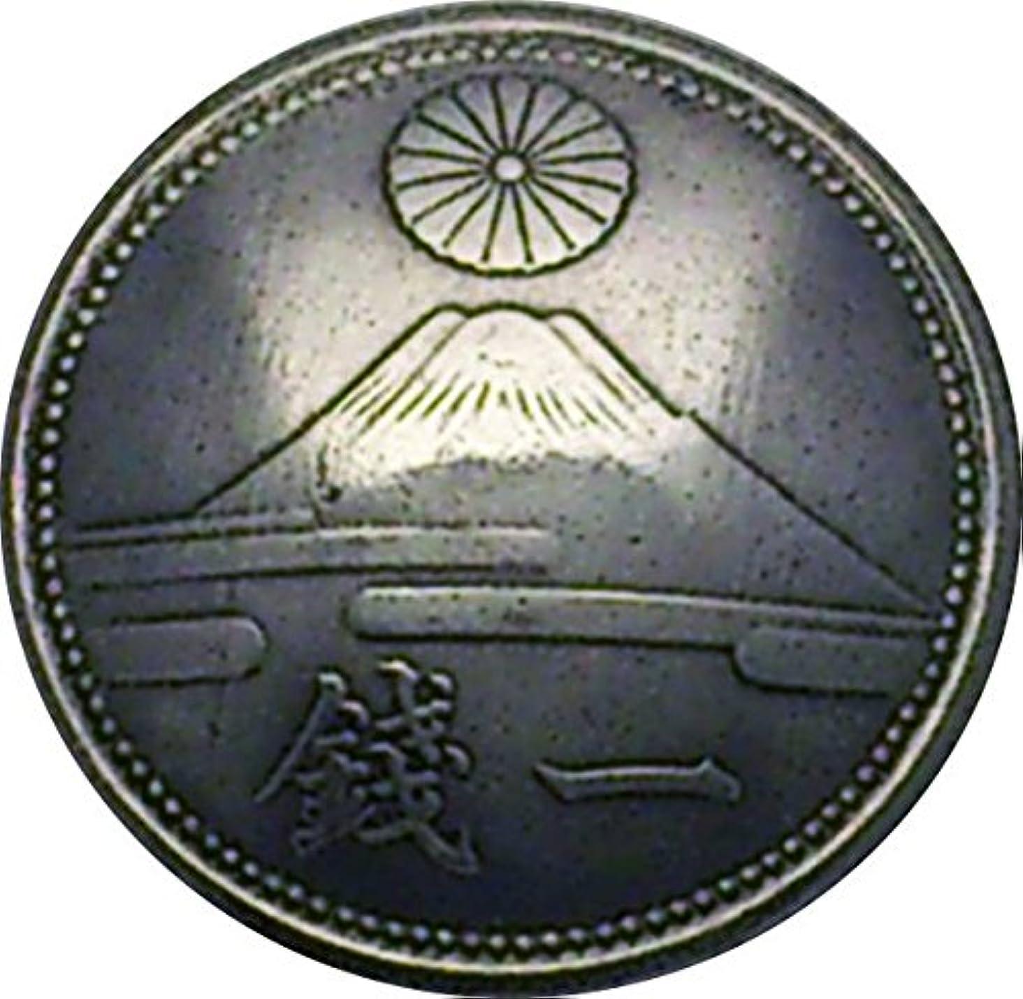 ペア粘液スタンドコンチョ 古銭 富士 1銭 アルミ貨 MA-1A ネジ式 1個