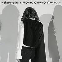 NIPPONNO ONNAWO UTAU Vol.5(アナログ) [Analog]
