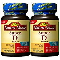 大塚製薬 ネイチャーメイド スーパービタミンD(1000I.U.) 90粒 (2本セット) 180日分