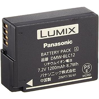 Panasonic バッテリーパック ルミックス DMW-BLC12