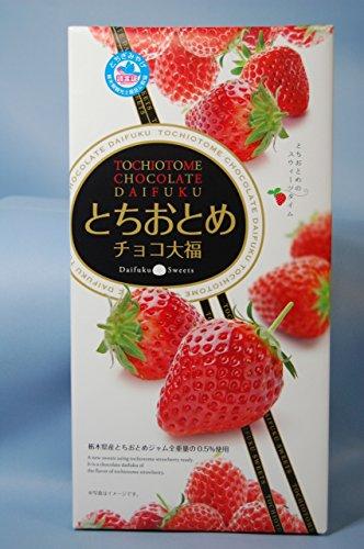 栃木の苺 とちおとめ チョコ大福
