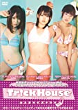 Trick House(トリックハウス) [DVD]
