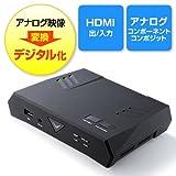イーサプライ ビデオキャプチャーボックス HDMIキャプチャ USBメモリ 保存 PCレス HDMI パススルー機能 マイク音声入力 EZ4-MEDI011