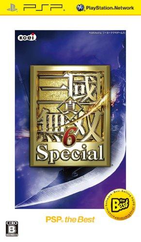 真・三國無双6 Special PSP the Best