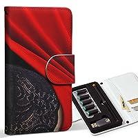 スマコレ ploom TECH プルームテック 専用 レザーケース 手帳型 タバコ ケース カバー 合皮 ケース カバー 収納 プルームケース デザイン 革 写真・風景 写真 人物 006363