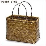 M-456 竹 かご 市場かご 手提げ バッグ かごバッグ 買い物かご 趣味 アレンジ