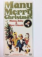 Many Merry Christmas / サンタ・クロース・イン・アフリカ