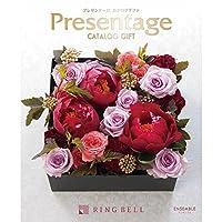 リンベル カタログギフト Presentage (プレゼンテージ) エクセレント アンサンブル 包装紙:ローズメモリー