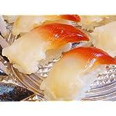 ホッキ貝スライス Mサイズ 20枚×5パック 寿司ネタに