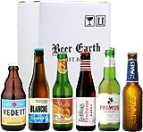 ベルギービール 飲み比べ6本 Bセット【ヴェデット / リーフマンス / マースピルス / スーパー8 / ミスティックピーチ】専用ギフトボックスでお届け