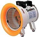 スイデン(suiden) 送風機 軸流ファン ハネ200mm 単相100V 低騒音省エネ SJF-200L-1