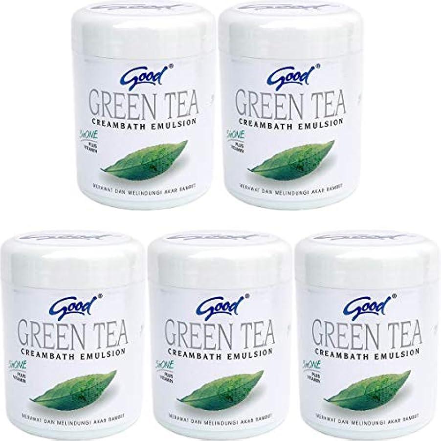 生産性要求するずらすgood グッド インドネシアバリ島の伝統的なヘッドスパクリーム Creambath Emulsion クリームバス エマルション 680g × 5個 GreenTea グリーンティー [海外直送品]