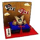 ちりめん 兜飾り 小箔昇り鯉屏風付き出世兜 ちりめんミニちまき特典付オリジナル五月人形 鯉のぼり こいのぼり ミニ 五月人形 兜 幅36cm リュウコドウ