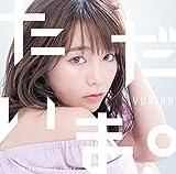 【Amazon.co.jp限定】ただいま。~YURiKA Anison COVER~(Amazon.co.jp限定特典:複製サイン入りデカジャケ付き)
