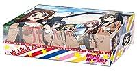 ブシロード ストレイジボックスコレクション Vol.199 『BanG Dream!』