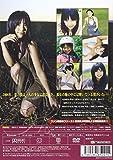 倉科カナ In Your Eyes(通常版) [DVD] 画像