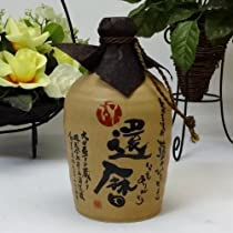 還暦セット いつもありがとう 祝還暦 麦焼酎ボトルデザイン書道家榮田清峰作 夢のひととき720ml