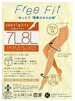 【日本製】【大きいサイズ】 50デニール 3L 4L 5L 6L 7L 8L日本製ゆったりタイツ (7L-8L, ブラック)