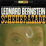 リムスキー=コルサコフ:シェエラザード&スペイン奇想曲(期間生産限定盤)