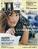 JJ(ジェイジェイ) 2018年 04 月号 [雑誌]