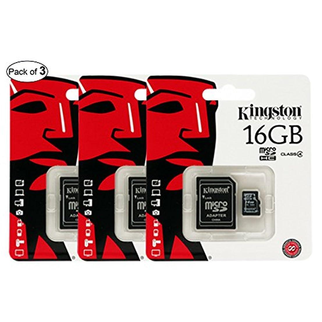 低下ファックスパワーKingston Micro SD 16 GB (パックof 3 )