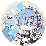 Re:ゼロから始める異世界生活 レム てくトコ缶バッチ part2