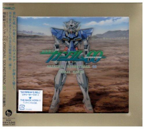 機動戦士ガンダムOO ORIGINAL SOUND TRACK 2の詳細を見る