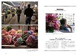 シャンペトルのすべて パリ・トップフローリストの花 画像