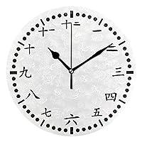 MIKA 中国 な日本語は白い背景に番号を付けます 掛け時計 壁掛け 時計 掛け時計おしゃれ 連続秒針 静音 円形 部屋装飾 プレゼント 直径約25CM