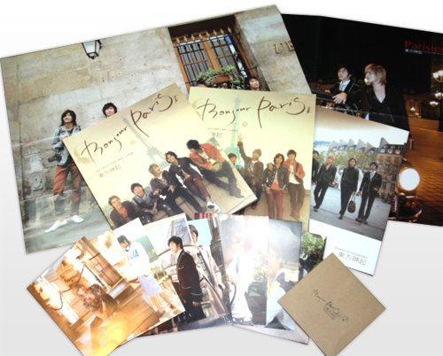 東方神起2007写真集 Special Limited Package Bonjour Paris I,II,Parisienの詳細を見る
