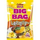 【ケース販売】カルビー ポテトチップス ビッグバッグ しあわせバター 170g×12袋