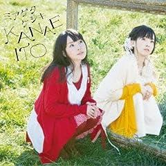 伊藤かな恵「僕は知らない。」のジャケット画像