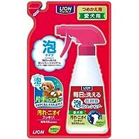 お買い得セット ライオン ペットキレイ 毎日でも洗える泡リンスインシャンプー 愛犬用 詰め替え用 240ml 2個パック