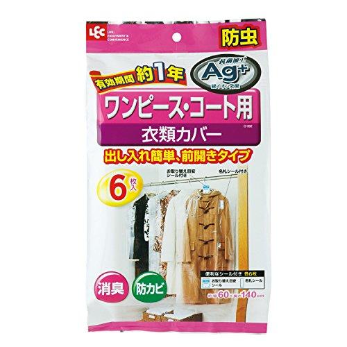 レック 衣類カバー ワンピース ・ コート用 6枚入...