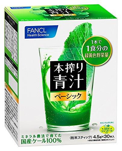 ファンケル(FANCL)本搾り青汁 ベーシック 30本入り 4.5g×30本