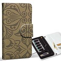 スマコレ ploom TECH プルームテック 専用 レザーケース 手帳型 タバコ ケース カバー 合皮 ケース カバー 収納 プルームケース デザイン 革 チェック・ボーダー 模様 エレガント グレー 003715