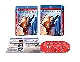 SUPERGIRL/スーパーガール<ファースト・シーズン> コンプリート・ボックス[Blu-ray]