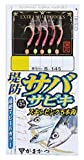 がまかつ(Gamakatsu) 堤防サバサビキ S146 5号-ハリス6. 45900-5-6-07