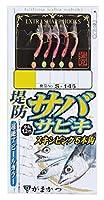 がまかつ(Gamakatsu) 堤防サバサビキ S146 3号-ハリス4. 45900-3-4-07