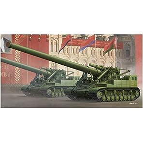 トランペッター 1/35 ソビエト軍 2A3 406mm自走砲 コンデンサトール プラモデル 09529