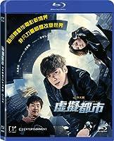 Fabricated City (Region A Blu-ray) (English & Chinese Subtitled) Korean movie aka Jojakdwen Doshi /