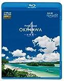 Healing Islands OKINAWA 4~石垣島~(Blu-ray Disc)