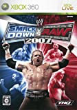 WWE 2007 SmackDown! VS RAW - Xbox360
