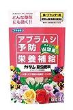 カダン 害虫殺虫&予防 肥料 120g
