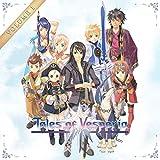 Tales of Vesperia, Vol. 1