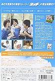 タッチ スペシャル・エディション [DVD] 画像