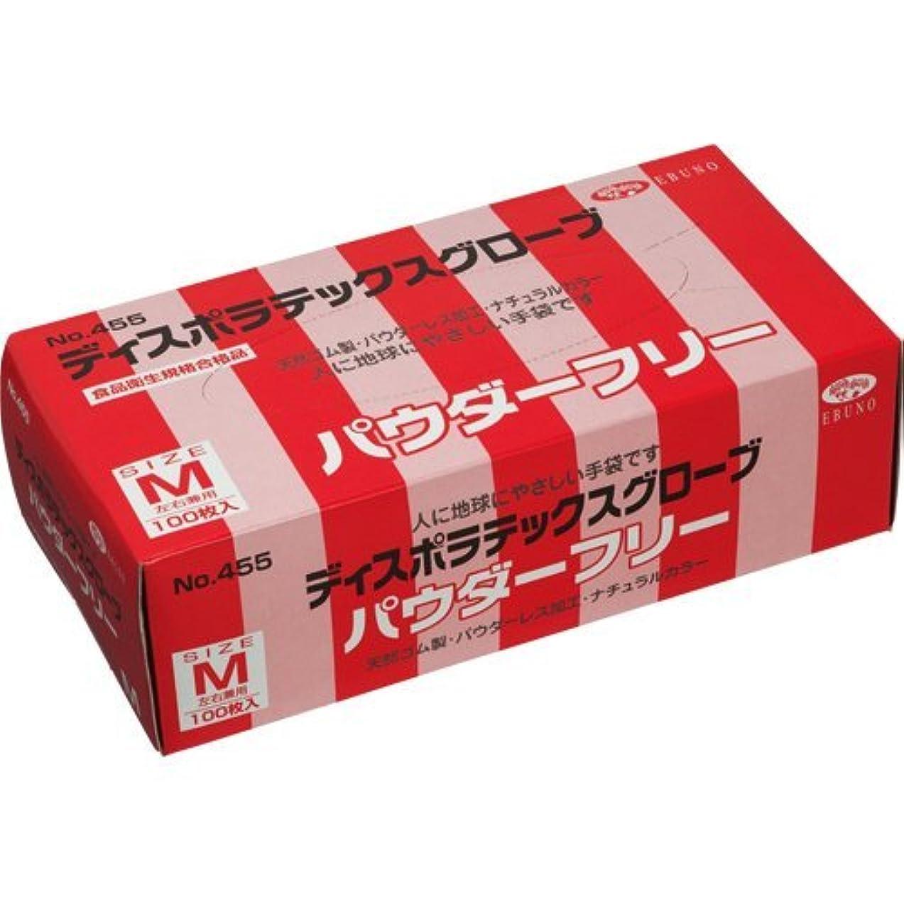 [エブノ 2657288] (ケア商品)ディスポラテックスグローブ No.455 パウダーフリー M 100枚入